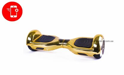 Гироскутер (гироборд) Classic 6,5 digital хром золотой