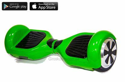 Гироскутер Classic 6.5′ Digital Green (Приложение к телефону, Самобаланс, Led, Bluetooth, сумка)