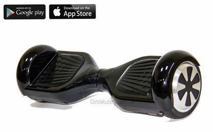 Гироскутер Classic 6.5′ Digital Black (Приложение к телефону, Самобаланс, Led, Bluetooth, сумка)