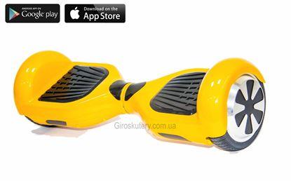 Гироскутер Classic 6.5′ Digital Yellow (Приложение к телефону, Самобаланс, Led, Bluetooth, сумка)