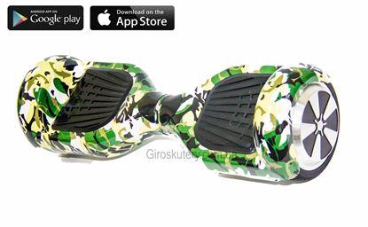 Гироскутер  Classic 6.5′ Digital Сamouflage (Приложение к телефону, Самобаланс, Led, Bluetooth, сумка)