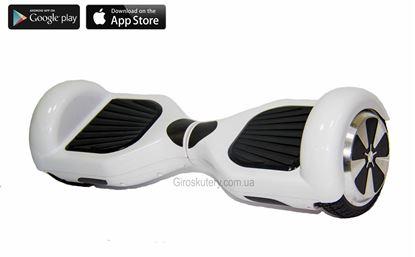 Гироскутер Classic 6.5′ Digital White (Приложение к телефону, Самобаланс, Led, Bluetooth, сумка)