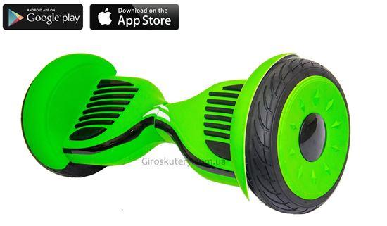 Гироскутер  Allroad 10.5' Future Digital Green (Приложение к телефону, Самобаланс, Led,Bluetooth,сумка)