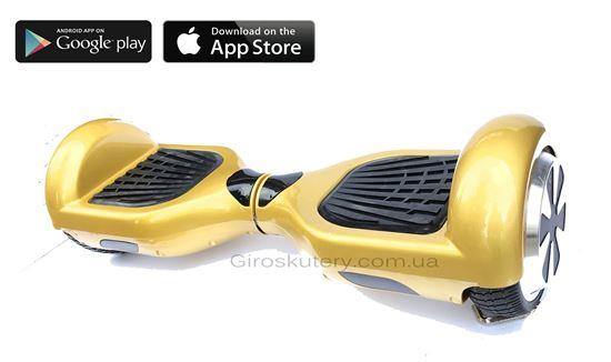 Classic 6.5′ Digital Gold (Приложение к телефону, Самобаланс, Led, Bluetooth, сумка)