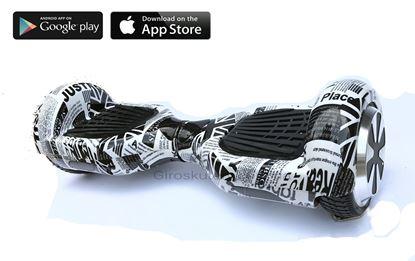 Classic 6.5′ Digital Newspaper (Приложение к телефону, Самобаланс, Led, Bluetooth, сумка)