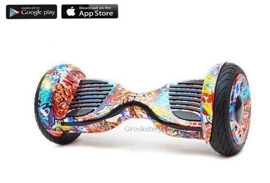 Гироскутер Allroad 10.5' Future Digital Hip Hop Violet (Приложение к телефону, Самобаланс, Led,Bluetooth,сумка)